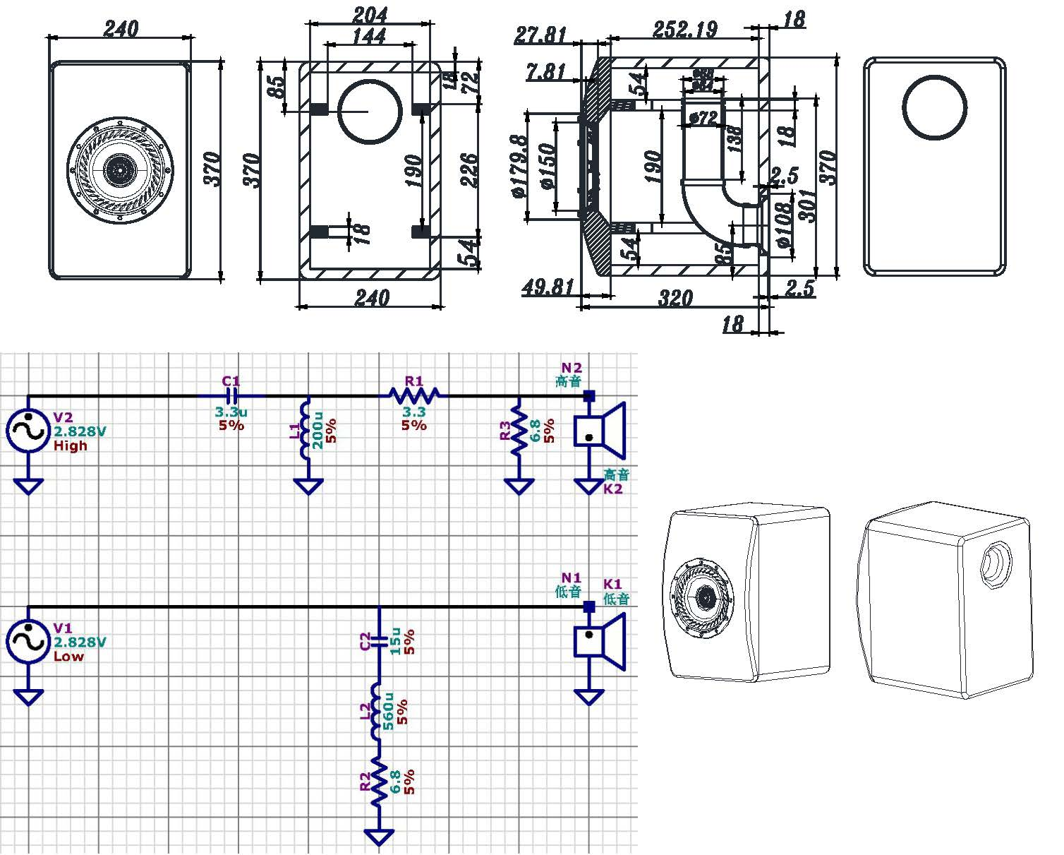 Sug2 25 65 2 Way Coaxial Bookshelf Enclosure Suggestion Tb Speaker Wiring Diagram Description Rated Power Input 45 W Frequency Response 5040k Hz Resonance 50
